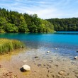 National park Plitvice, Croatia - Foto Stock