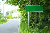 Ortak şehir işareti — Stok fotoğraf