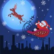 Постер, плакат: Santa Claus and Rudolf in Christmas night