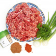 Minced meat with onion and spices — Stok fotoğraf