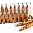 Stock Photo: Ammunition for automatic weapons in package