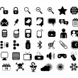 Vector Icons — Stock vektor