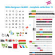 Royalty-Free Stock Vector Image: Web graphic collection