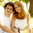 Beautiful couple at park. — Stock Photo #5961691