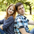 Couple relax at outdoor in summer time. — Stock Photo #6024463