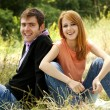 Couple relax at outdoor in summer time. — Stock Photo #6024947