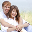Young couple in the nature — Stock Photo