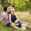 Young couple in love kissing outdoors. — Stock Photo #6360937