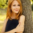 Young woman outdoors portrait. — Stock Photo