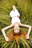 Redhead girl at outdoor. — Stock Photo