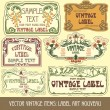 Label art nouveau — Stockvector