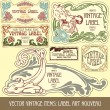 Label art nouveau — Stockvector #6663575