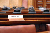 Empty president seat in conference hall — Stok fotoğraf