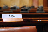 CEO seat — Stock Photo