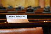 Empty Royal Highness seat in conference hall — Stock Photo