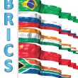 brics concept isolated on white — Stock Photo