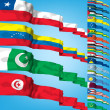 Royalty-Free Stock Vector Image: Set of world flags
