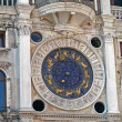 Clocktower in Venice Venezia - Photo