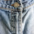 Close up of jeans — Stock Photo