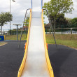 Stock Photo: Saturated shot of yellow slide