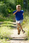 Mladík v přírodě — Stock fotografie