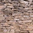 Stock Photo: High resolution wall texture