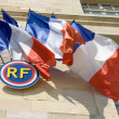 France - Stock Photo