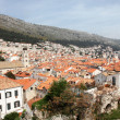 View of Old City of Dubrovnik, Croatia - Stock Photo