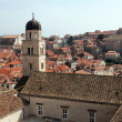 Dubrovnik Old City, Franciscan Monastery, Croatia - Stock Photo