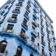 Stock Photo: Block of flats in Havana