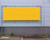 Empty yellow sign — Foto de Stock