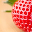 Red strawberry — Stok Fotoğraf #5394486