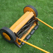 Lawnmower — Stock Photo #5730336