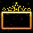 Star Neon Movie Sign With Copyspace — Stock Vector