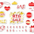 Royalty-Free Stock Vector Image: Sale icons