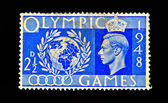 Postage stamp fron the austerity games in London 1948 — Stock Photo