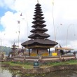 Pura Ulun Danu — Stock Photo