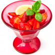 Strawberry cup — Stock Photo
