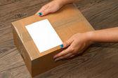 Shipping box — Stock Photo
