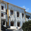 Sintra Town hall — Stock Photo