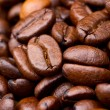 coffee beans — Stock Photo
