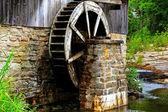Historic sawmill — Stock Photo