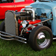 Classic vintage car - Photo