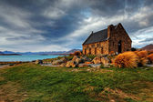 Church by a glacier lake — Stock Photo
