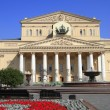 The Bolshoi Theater — Stock Photo