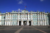 The State Hermitage Museum — Stock Photo