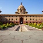 New Delhi President House — Stock Photo