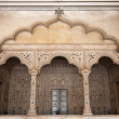 Diwan-i-Am Detail - Photo