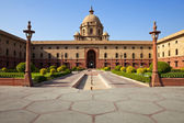 New Delhi President House — Stockfoto