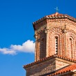 Royalty-Free Stock Photo: St. Naum Monastery Tower